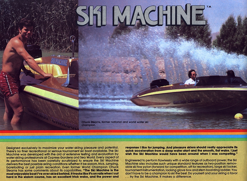 glastron carlson ski machine